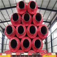 管径377聚氨酯预制蒸汽埋地式保温管道