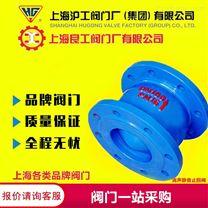 上海良工閥門廠 法蘭消聲靜音立式止回閥