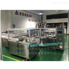 SJ-7LS连续式栓剂生产线
