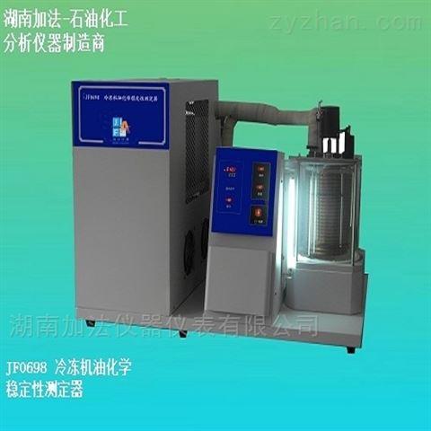 SH/T0698冷冻机油化学稳定性测定器