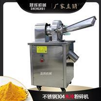 不锈钢调味品中药材化工原料粉碎机