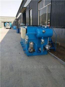 云南洗涤污水处理设备生产厂家