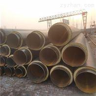 325*7高密度聚乙烯热力直埋保温管价格