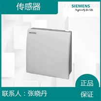 QFA2020西门子温湿度传感器