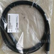 E2-02A/E2-05A羅卓尼克專用電纜延長線