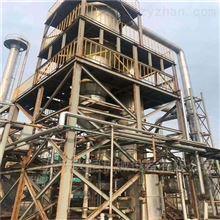 出售一套八吨MVR浓缩蒸发器