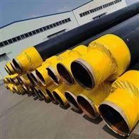 管径273镀锌聚氨酯供暖保温管成品