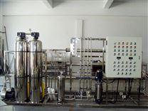 云南实验室用高纯水处理, 0.5吨超纯水设备
