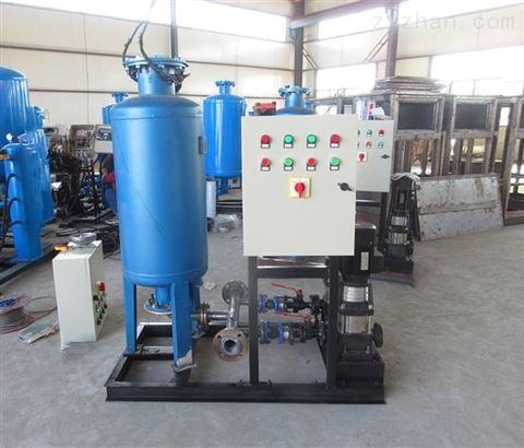 鹤壁定压补水排气装置