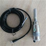 HMM100維薩拉濕度模塊傳感器