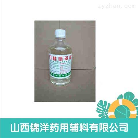 医药用级月桂氮酮液体粉末