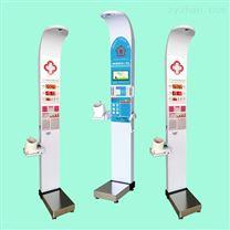身高体重测量仪医用体重身高测试仪