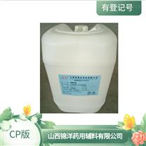 醫藥用級八角茴香油用途1kg