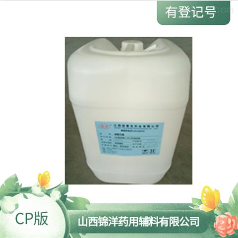 医药用级八角茴香油用途1kg