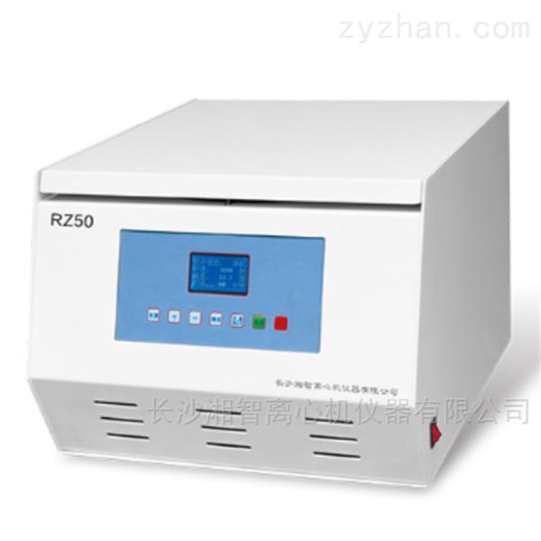 RZ50乳脂离心机