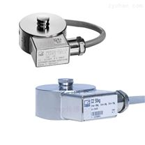 德国HBM拉压式称重传感器C2/50KG