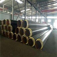 426聚氨酯预制直埋式输水防腐保温管