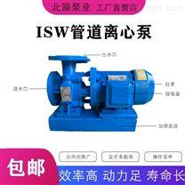 北原泵业管道泵ISGISW机械密封维护