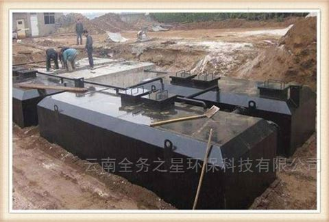 云南洗涤污水处理成套设备,生活污水设备