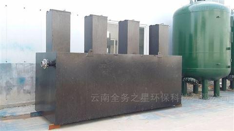 洗涤污水处理成套设备,一体化水洗厂废水