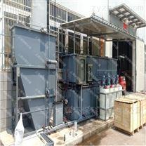 喷漆房废水处理设备