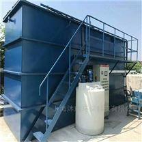 食品加工廢水處理設備廠家