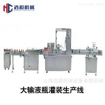 HCGX-100/1000型灌裝軋蓋機生產線