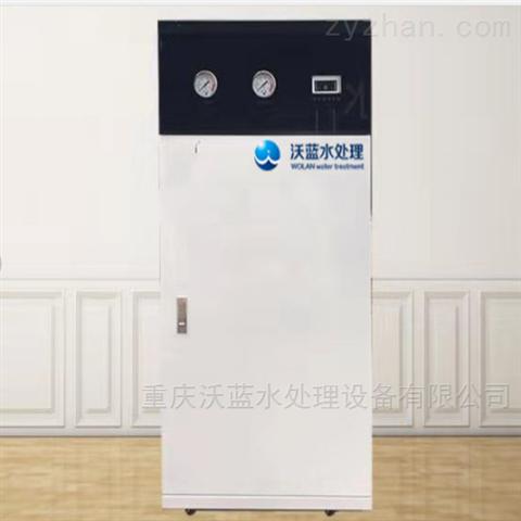 云南小型超纯水设备