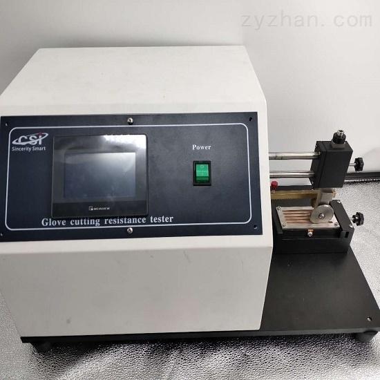 美国csi-手套抗切割性能试验机