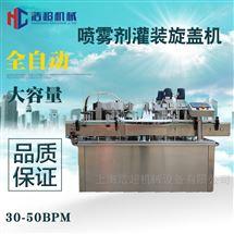 HCPGX-60消毒液气雾剂灌装机