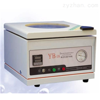 YB-1A真空恒溫干燥箱