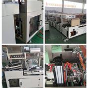 餐具包膜机 自动网带式热收缩包装机 厂家
