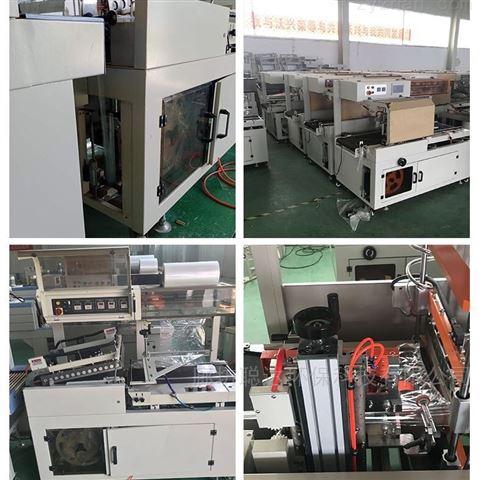 封切套膜机 自动收缩膜包装机 河北厂家直销