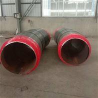 DN219聚氨酯预制热水直埋发泡保温管道
