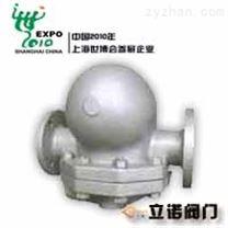 FT44H(FT14H)gonggan浮球式疏水阀