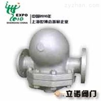 FT44H(FT14H)杠杆浮球式疏水阀