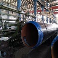 DN500聚氨酯热水直埋式防腐保温管
