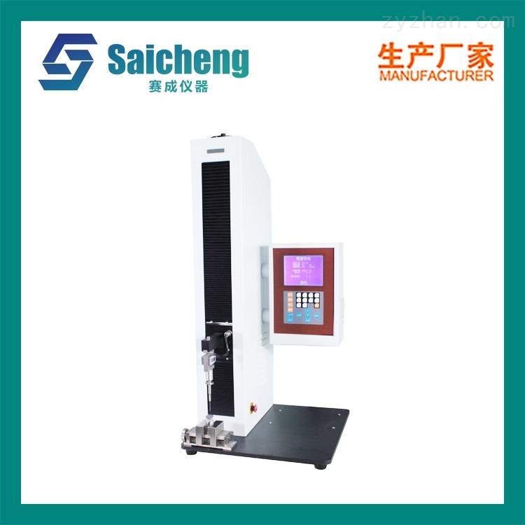 医药包装性能测试仪 医用材料性能试验仪