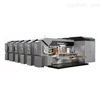 TSG-2M伺服免壓前緣送紙自動水性印刷開槽模切機(全程吸附)