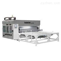 TS系列瓦楞纸箱多色印刷开槽机(新型)