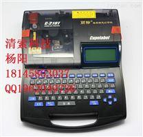 标映S650打号机12mm宽黄色标签纸LS-12Y