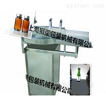 SLP-100半自動理瓶機