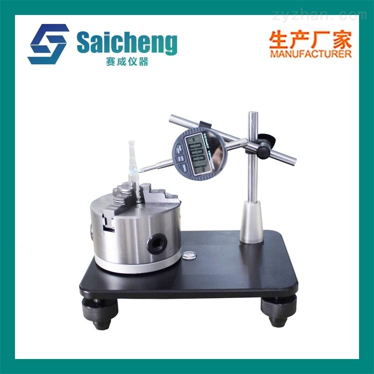 玻璃瓶圆跳动测量仪垂直轴偏差测定仪
