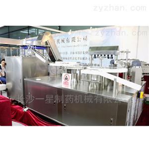 YFG—6YFG妇科给药器凝胶高速灌装机