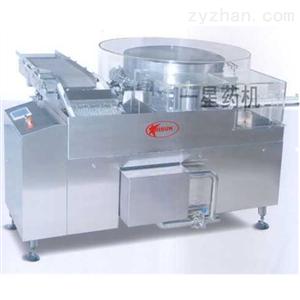 QCL60立式超聲波清洗機