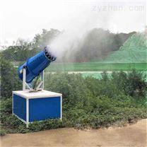 手动式雾炮机