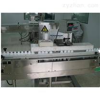 PL系列電磁感應鋁箔封口機