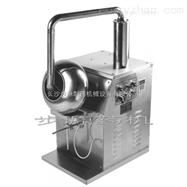 BY-400BY系列荸薺糖衣機