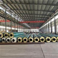 管径529钢套钢直埋防腐架空蒸汽保温管