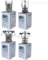 TF-FD-1PF  -50℃立式冷冻干燥机